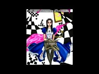 Алиса Игра Торрент 1 Часть